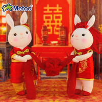 Metoo 39 cm Plush China Wedding Doll Sweet Cute Lovely Stuffed Toys Wedding Doll Couple Wedding Decoration Pressure Bed T49