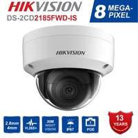 Hikvision DS 2CD2185FWD IS 8MP Outdoor Dome ip Camera H.265 Updatable CCTV Camera With Audio and Alarm Interface security kamera