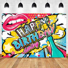 Graffiti Birthday Backdrop Red Lip Wine Bottle Background Birthday Party Banner Decor 90s Theme Party Photography Background bowling theme birthday backdrop let s glow party graffiti wall photography background happy birthday party banner backdrops