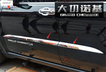 цена на Accessories For Jeep Grand Cherokee 2014 Outer Door Body Molding Lid Plate Protector Molding Cover Kit Trim 4 Pcs