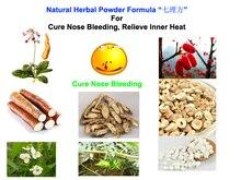 Естественный Травяной Порошок Формула Для Лечения Кровотечение Из Носа, уменьшить Внутреннее Тепло, здравоохранение хорошо для тела.
