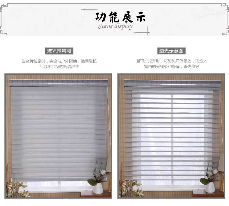 motorized shangri la blinds, electric zebra blind curtains