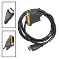 Durable 1.8M HDMI Cable HDMI To DVI Male Cable Mutual DVI-D Male to HDMI Convert Cable Gold Plated Connector for HDTV HD #OR