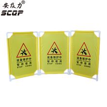 Security Fence 3 Frame White Plastic Yellow Folding Elevator Free Lift Barrier Euipment Maintenance Warning Safety Barriers A5