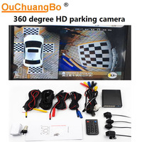 Ouchuangbo 360 Degree Driving Bird View Panorama Car Camera parking Reversing surround system with 4 PCS waterproof camera