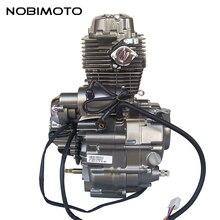 Dirt Bike CG250 Электрический ножной Пусковой двигатель подходит для Lifan CG250 ножной Пусковой двигатель Dirt Bike трехколесный Кроссовый FDJ-013