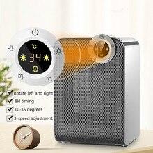 Бытовой обогреватель для ванной комнаты нагреватель быстрый нагрев Водонепроницаемый горячий воздух небольшой электрический обогреватель