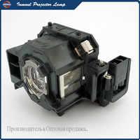Inmoul lampe de projecteur originale pour ELPLP41 pour PowerLite S5/PowerLite S6/PowerLite W6/EX21