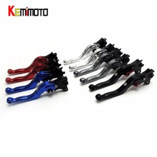 CNC Extendable Folding Brake Clutch Levers for BMW R1200GS R 1200 GS Adventure ADV 2014-2015 New Lever