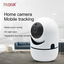 цена на 1080P Digital Zoom Smart Camera 720P HD Wireless Wifi Infrared Night Vision IP Camera Pan / Tilt Video Surveillance