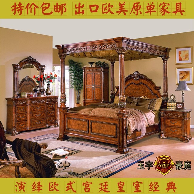 American Country European Solid Wood Furniture Exports Canopy Bed Emperor Roman Columns Double 1 8m