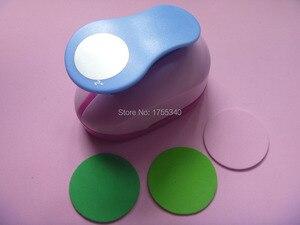 Image 5 - free shipping 1pc 50mm circle eva foam punch craft punch troqueladora de papel Kids scrapbook paper cutter scrapbooking punches