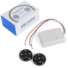 Универсальный Автомобильный руль управления Лер 4Key музыка беспроводной DVD gps Рулевое колесо Кнопка дистанционного управления