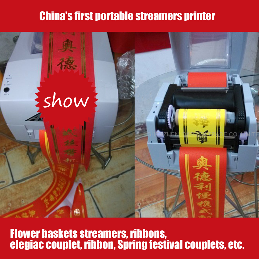 1PC USB thermal transfer ribbon printer with free design software for etiquette label printer textile printing