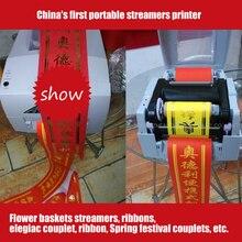 1 PC USB transfert thermique ruban imprimante avec livraison conception logiciel pour étiquette de l'étiquette imprimante textile machine d'impression