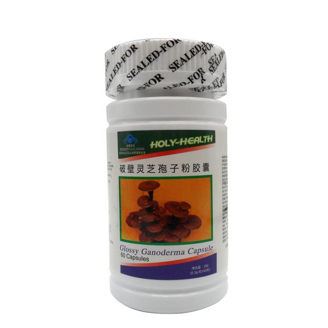 Reishi Esporo Em Pó, medicina chinesa ervas, Anti-câncer Ganoderma Lucidum
