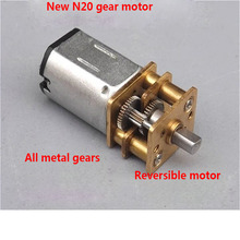 All-alloy steel N20 micro gear motor, metal box, robot DC motor,CW/CCW