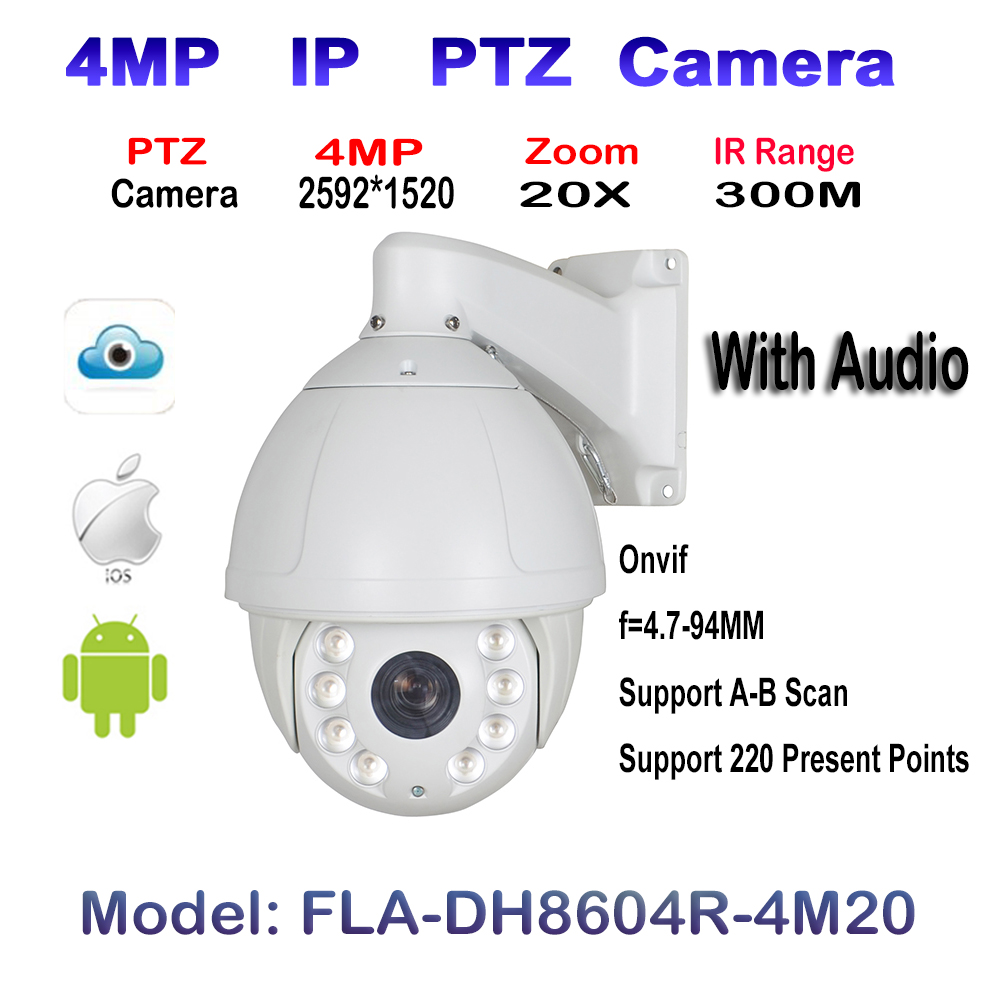 4MP 20X Optical Zoom PTZ Camera Audio 7 CMOS IP Pan Tilt Video High Speed Dome Security Camera Onvif Support Laser IR Distance high quality laser ir 500m ip ptz camera onvif 4 6 165 6mm lens 36x optical zoom for harsh environment security surveillance