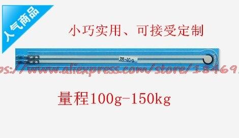 Free Shipping Thin Film Pressure Sensor 5mm Contact Type Measurement, Weighing Sensor FSR PVDF