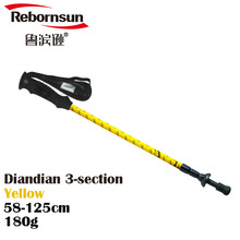 Buy Rebornsun Diandian Straight Hiking Pole 58-125cm Telescopic Ultra-light Carbon Fiber Trekking Hiking Walking Stick