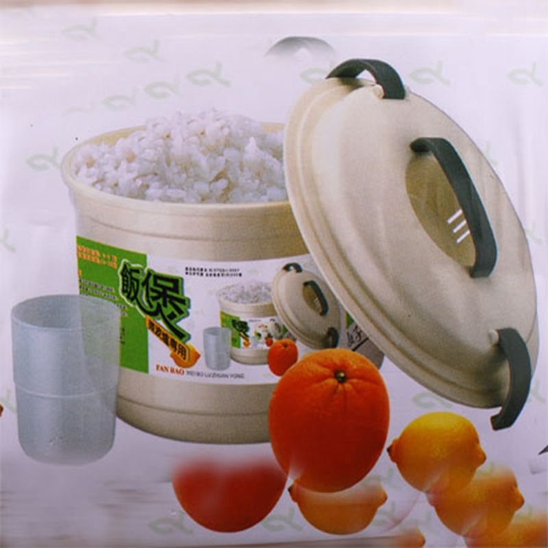 Dedicated microwave rice cooker 4 6 bowl Storage boxes lunch boxes