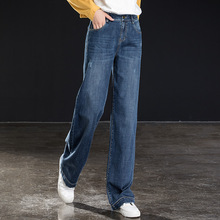 Shangege women wide leg jeans lady high waist denim trousers for spring autumn free shipping