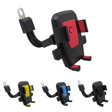 цена Motorcycle Handlebar Bike Mobile  Cell Phone Mount Holder Support Bicycle Phone Stand For Smartphone GPS