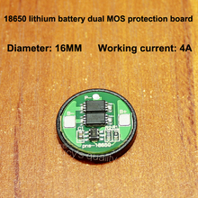 18650 lithium battery overcharge and over discharge protection board 18650 universal double MOS protection board over current 4A battery anti over discharge controller with time delay over protection board low voltage off load and alarm