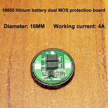 18650 lithium battery overcharge and over discharge protection board 18650 universal double MOS protection board over current 4A(China)
