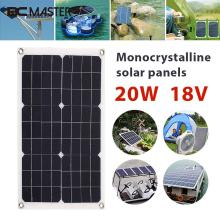 Outdoor Solar Panel 20W 18V  Portable cell Emergency Power Supply Generator USB+DC Port Panels Charger