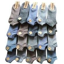 5 пар/лот, мужские хлопковые носки, весна-осень, дышащие носки, высокое качество, без шоу, носки-лодочки, короткие мужские носки, Meias Sokken