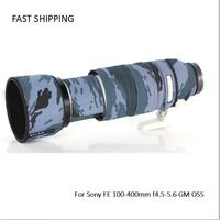 DHL/EMS shipping lens coat camouflage for Sony FE 100 400mm f4.5 5.6 GM OSS gun clothing Lens protection pt0039