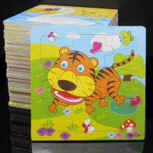 Exempt postage Wooden puzzle 9 cartoon jigsaw toy 12