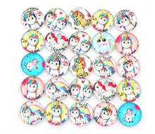 50pcs/Lot 12mm Photo Glass Cabochons Mixed Color Cabochons For Bracelet earrings necklace Bases Settings-E4-89(China)