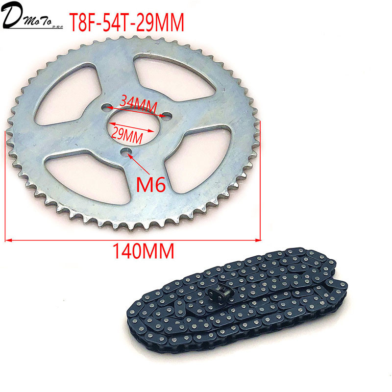 Image 3 - 47cc 49cc T8F chain 136 Links and 38 54 74 teeth Chain plate 