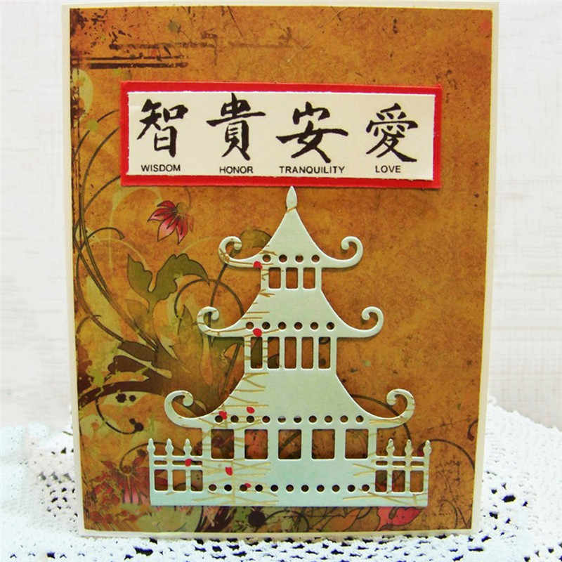 GJCrafts Building Pagoda House Metal Cutting Dies with Stamp DIY Scrapbooking Craft Stencils Album Embossing Cards New Arrival