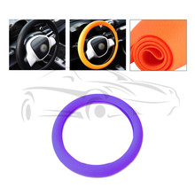 Car Auto Leather Texture Soft Silicone Steering Wheel Cover 36cm 37cm 38cm 39cm 40cm  Purple For VW For Audi For Ford For Honda