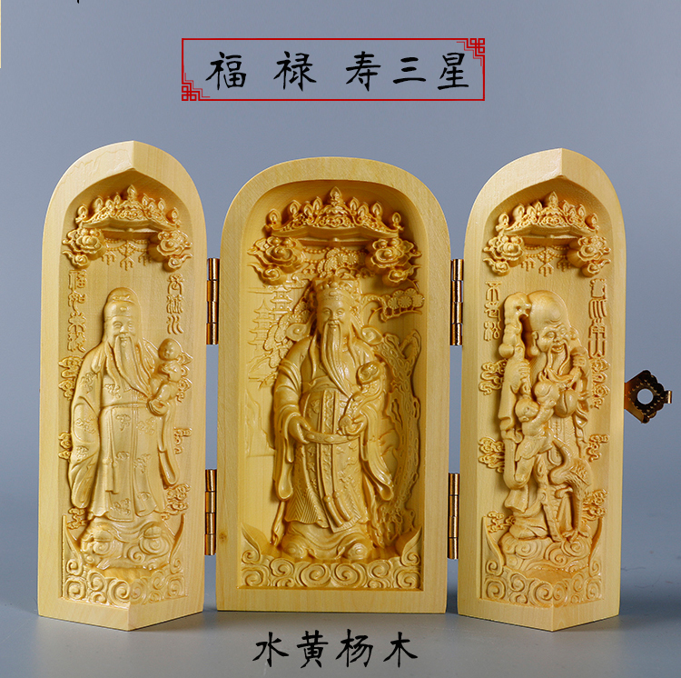 Sacred holy Talisman office home efficacious Protection FENG SHUI happiness position and longevity Wood carving ART