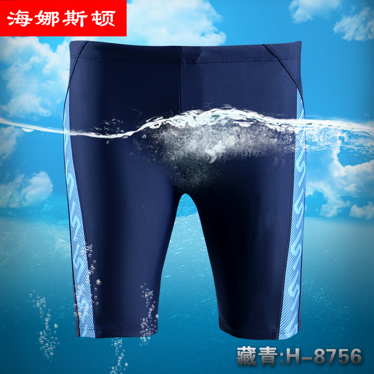 Swimming Trunks Shorts Pants Beach Summer Five-Sub Obesity Men's Plus-Size New-Arrival