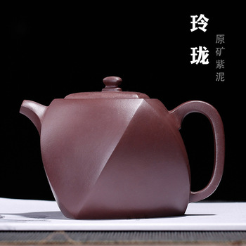 Sand Teapot and Teaware Raw Mine Old Purple Mud Prismatic Linglong Pot Wholesale New Handicraft Products One Substitute