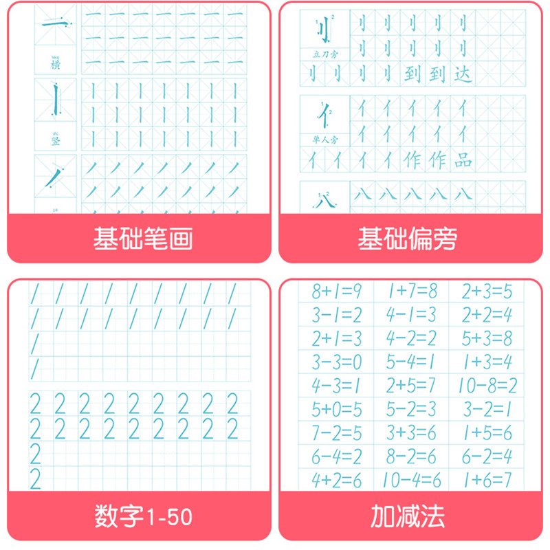 20pcs/set New Groove Regular Script Chinese Calligraphy Copybook For Adult Children Exercises Calligraphy Practice Book Libros