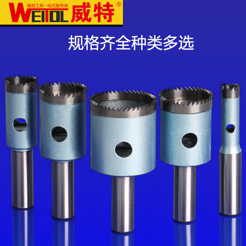 Weitol 3 pieces Milling Cutter Router Bit Fine tooth Buddha Beads Ball Bit Woodworking Tools Wooden Para CNC цена и фото