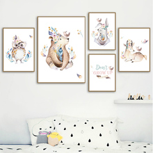 Feather Bear Deer Rabbit Owl Wall Art Canvas Painting Watercolor Cartoon Nordic Posters And Prints Pictures For Kids Room