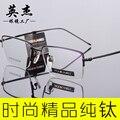 Óculos de prescrição titanium half-aro da armação de óculos homens de negócios óculos de armação espetáculo óculos de miopia titanium 8312