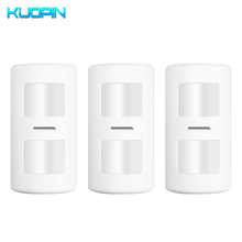 Wireless Pet Friendly Dual Probe Passive Infrared Alarm Detector Pet Immune PIR Motion Sensor For Security GSM Alarm System Kits