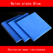 Polyamide Plate PA Sheet Blue Color Nylon Board Mould Mold Plank Insulation Material DIY Tool High Strength Plastic Customized 500 degree centigrade mold mould heat shield glass fibre sheet high temperature plate insulating base board all size in stock