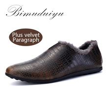 BIMUDUIYU Men Casual Shoes Genuine leather Crocodile Pattern Fashion Comfortable Four Seasons Leisure Time Men's  Flats Shoes