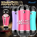 Japan Rends Diamond II Electric Male Masturbator Men's Double Channel Masturbation Cup Adult Sex Products Sex Toys for Men
