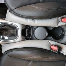 1 Piece Pu Leather Car Vehicle Seat Hand Brake Gap Filler Pad For Volvo S40 S60 S70 S80 S90 V40 V50 V60 V90 XC60 XC70 XC90