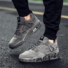 ФОТО 2018 sports men shoes mesh breathable lightweight basketball shoes feet walking designer sneakers men air cushion shoes
